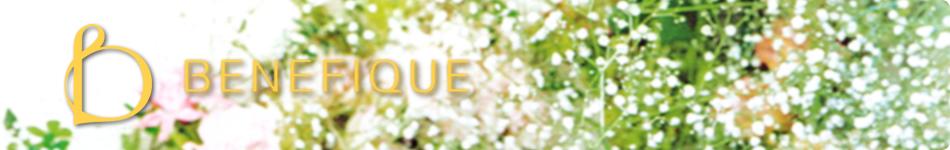 benefique_logo