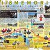 NEW 178 MEMORIAL