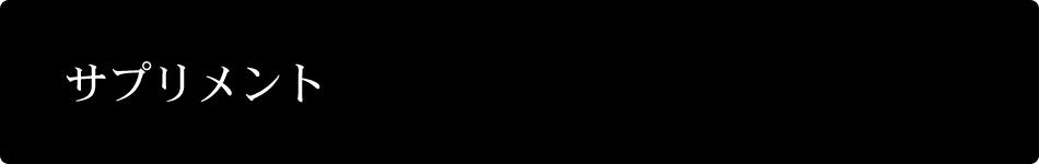 sapriment_logo