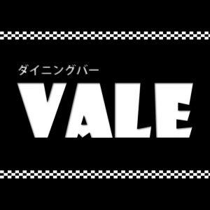 ダイニングバー VALE